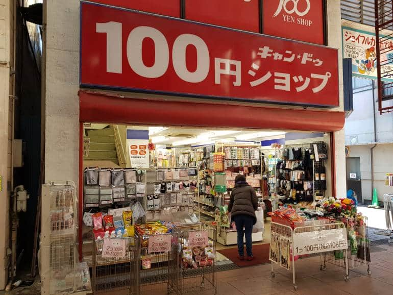 100yen Can Do Joyful MInowa