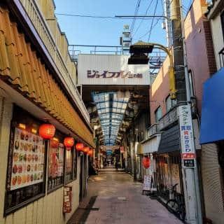 Joyful Minowa Shopping Arcade