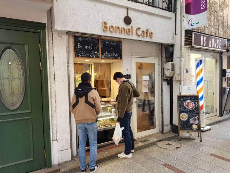 Bonnel Cafe