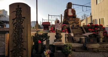 Kubi-kiri Jizo at Kozukappara Execution Grounds - dark tourism tokyo