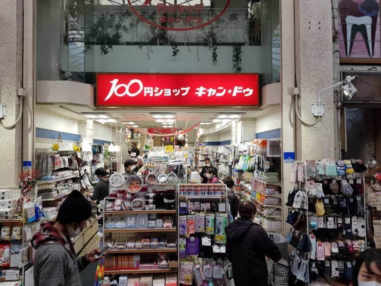 Can-Do 100 yen shop, Jujo