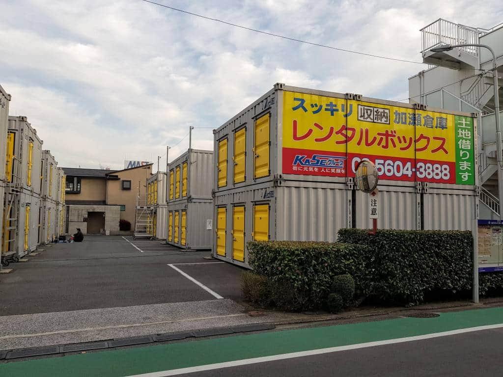 tokyo self-storage in Oimachi