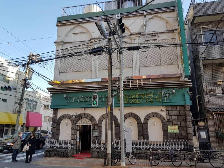 Yoshiwara building