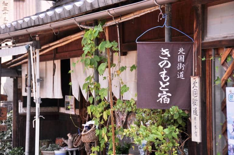 shop in kinomoto post town, nagahama