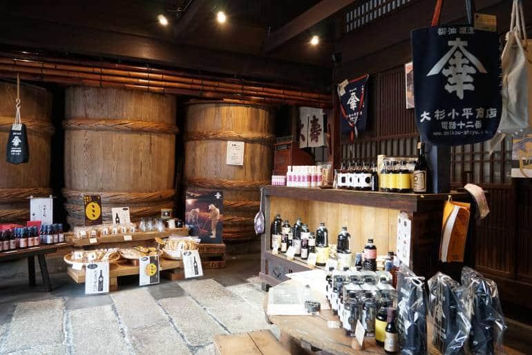 kinomoto soy sauce brewery