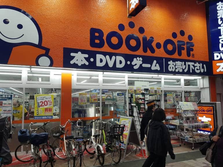 Book Off Musashi Koyama