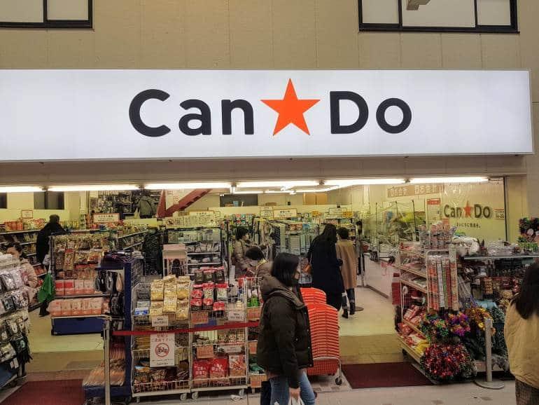 Can Do 100yen Shop Musashi Koyama