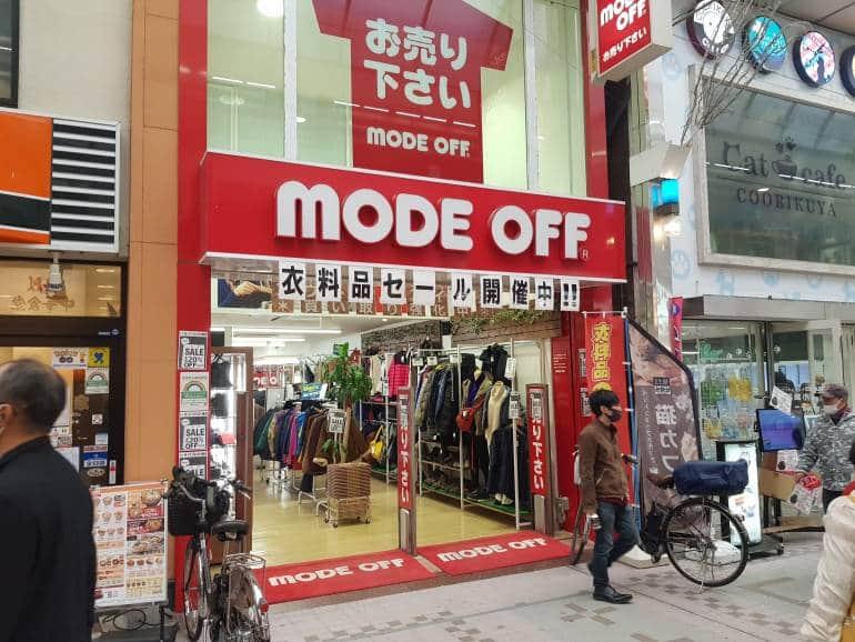 Mode Off Musashi Koyama