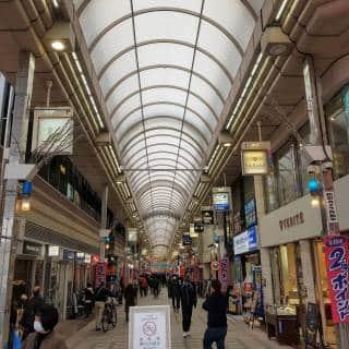 Musashi Koyama Palm Shopping Arcade