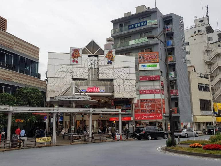 The entrance of Palm Musashi Koyama