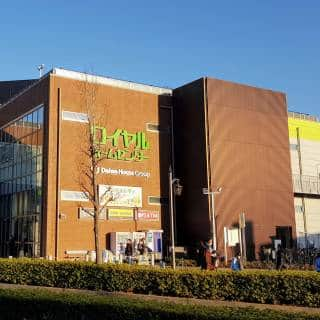 Royal Home Center Minami-Senju Store
