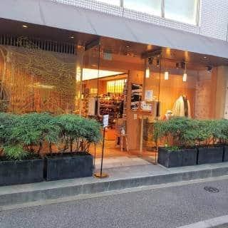 Sou Sou Kyoto Aoyama