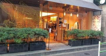 Sou Sou Kyoto Omotesando