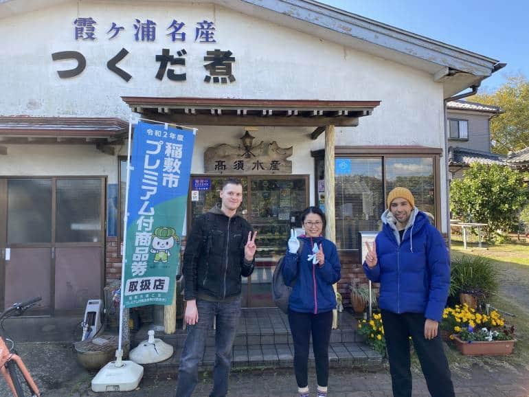 tsukudani store inashiki city