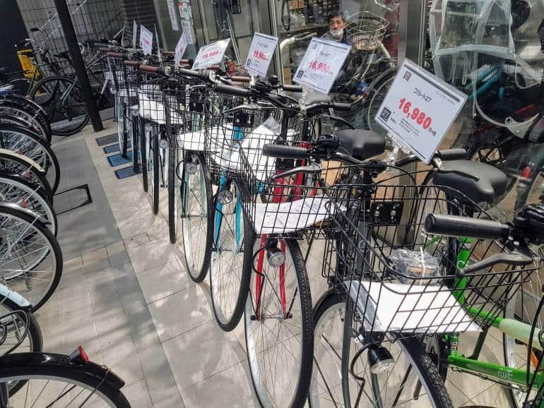 Cycle spot bike shop selection