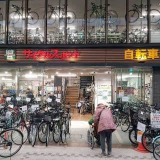 Cycle Spot Musashi Koyama
