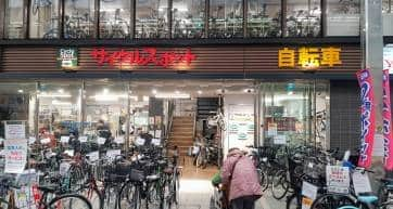 Cycle Spot, one of the most popular bicycle shops in Tokyo