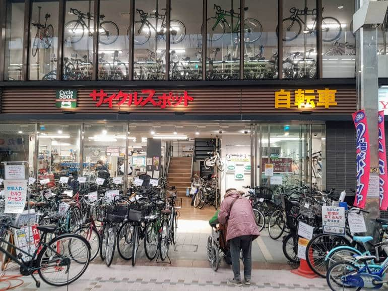Cycle Spot bicycle shop in Tokyo
