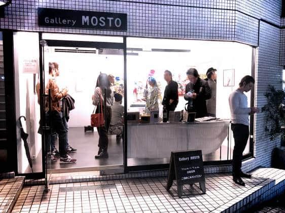 Gallery Mosto