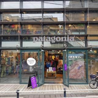 Patagonia Shibuya