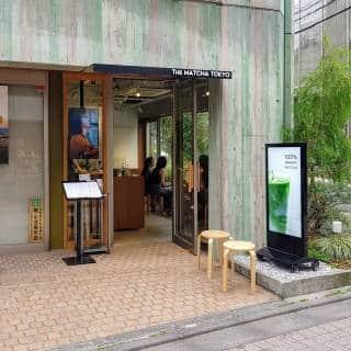 The Matcha Tokyo Omotesando