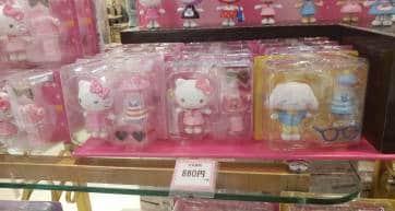 Hello Kitty Shop