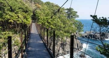 Jogasaki coast with suspension bridge