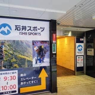 Ishii Sports Shinjuku Nishiguchi