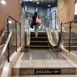 World's Shortest Escalator Kawasaki