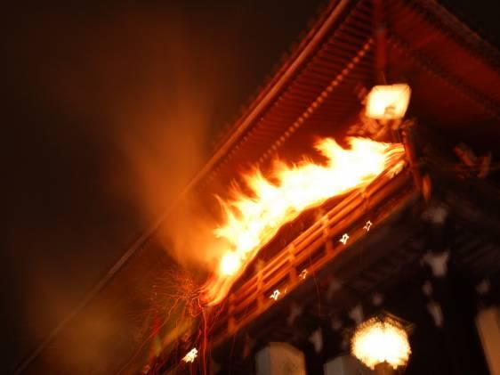 Omizutori Fire Festival