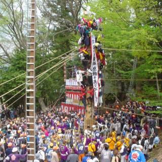 Suwa Onbashira Festival