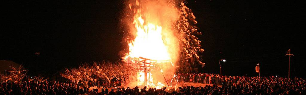 Japan's 5 Deadliest Festivals: Fire, Rivers and Bamboo Spears!