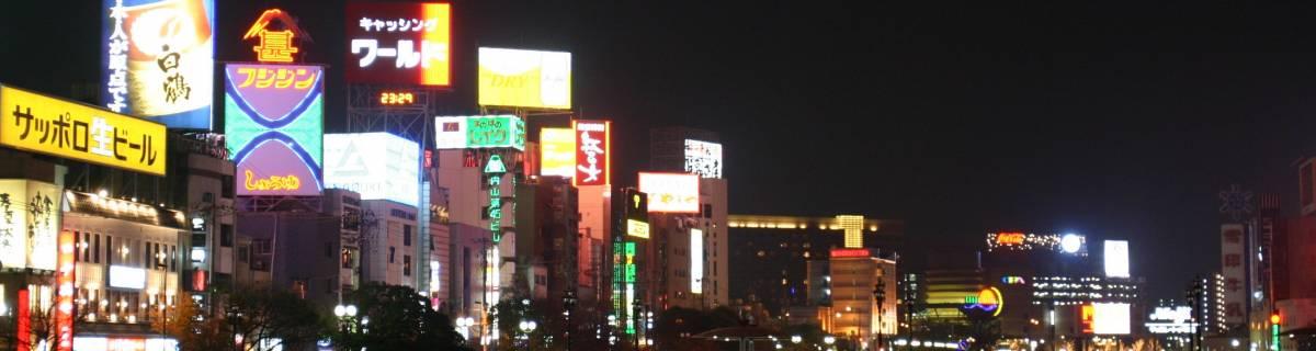 Fukuoka Guide