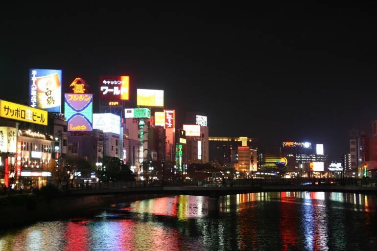 Fukuoka's night life