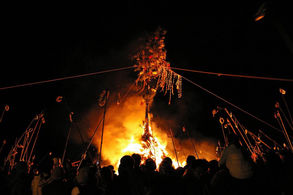 Omihachiman Sagicho Fire Festival