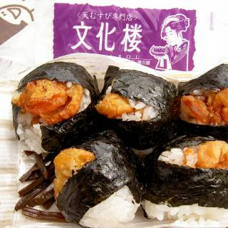 Intro to the Best of Nagoya Cuisine