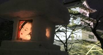 Hirosaki Lantern Festival