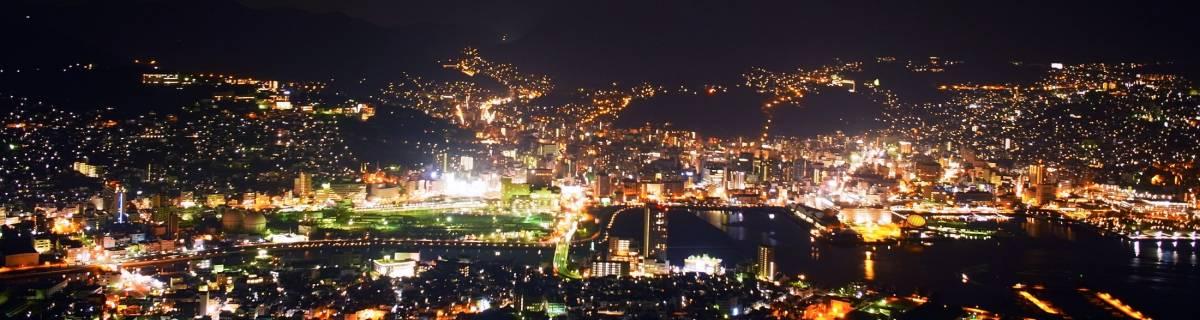 Nagasaki Guide