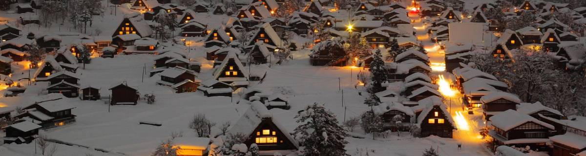 Gifu Guide