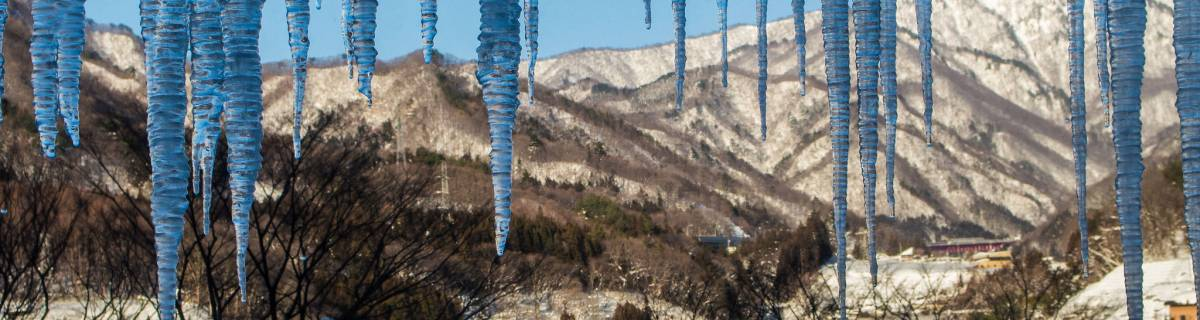 Minakamikan: Snow Country Onsen on a Budget