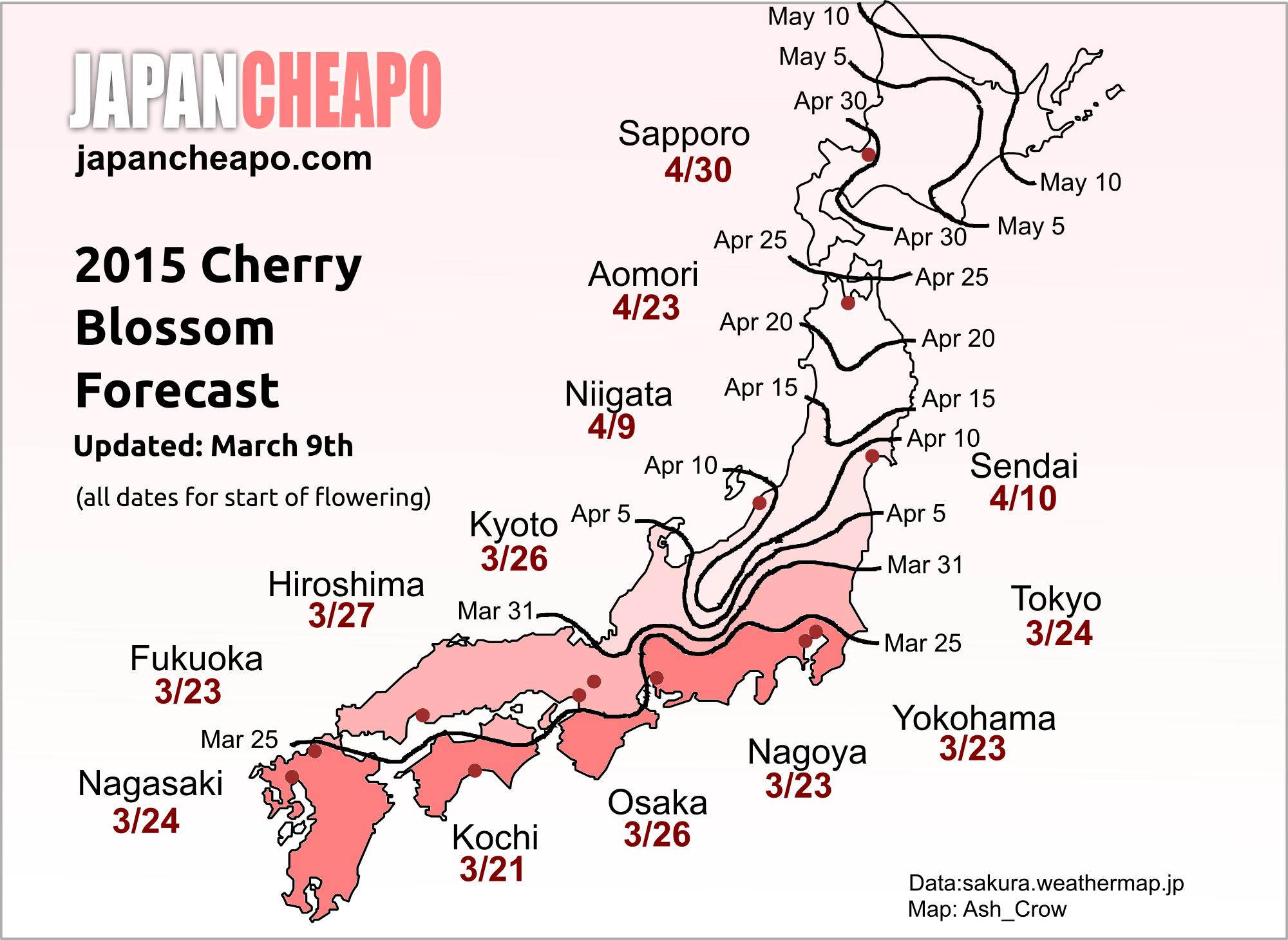 2019 Japan Cherry Blossom Forecast By Major City Japan Cheapo