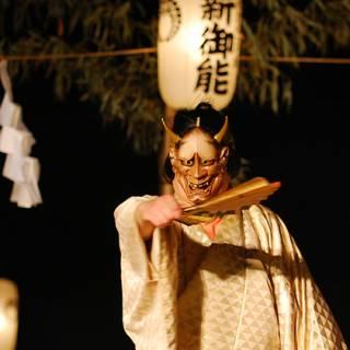 Takigi O-Noh