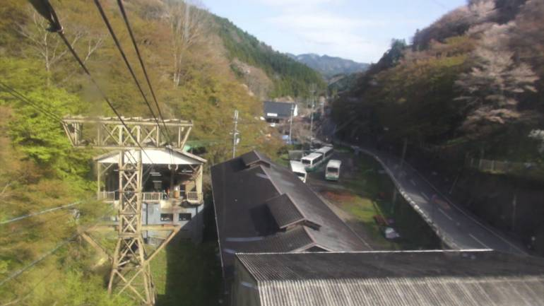 Yoshinoyama Cable Car