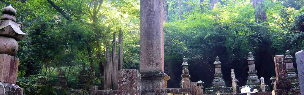 1200 Years of Koyasan