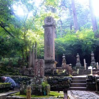 1200 Years of Koyasan