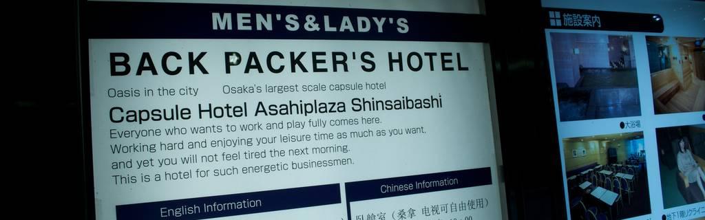 Osaka's Capsule Hotel Asahi Plaza Shinsaibashi