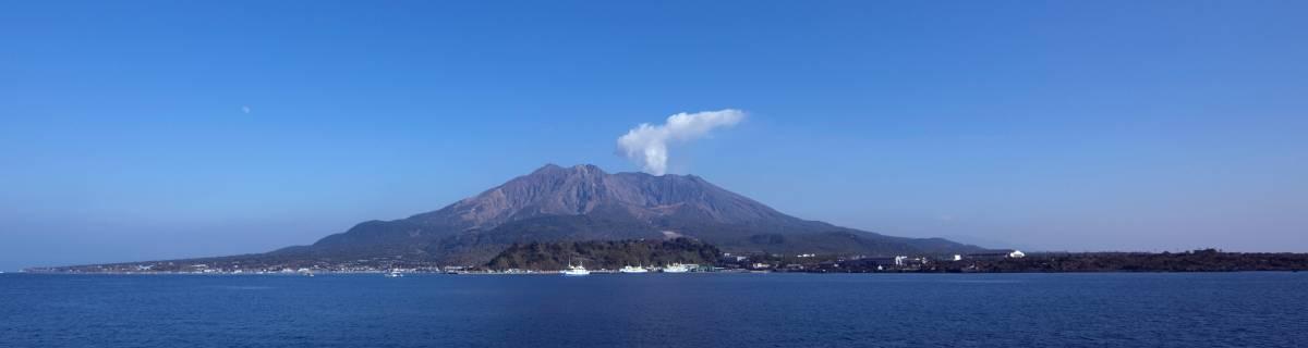 Kagoshima Guide