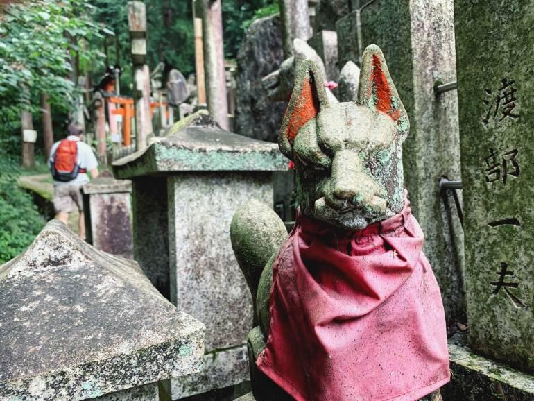 shinto stone fox near inari shrine