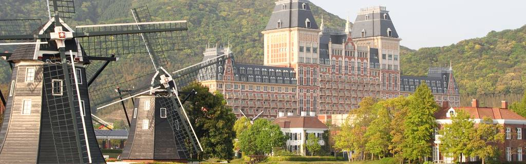 Huis Ten Bosch: Little Holland in Nagasaki