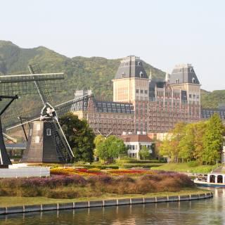Huis Ten Bosch: Little Holland in Nagasaki